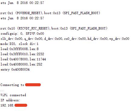 测试ESP32连接wifi的功能